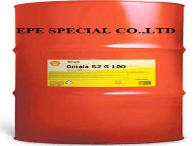 Shell Omala S2 GX 150 - CX80 Dầu bánh răng 150 chính hãng