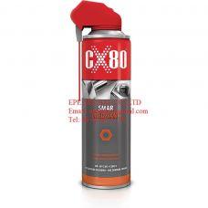 Smar Graphit Spray - Bình xịt mỡ bôi trơn khô 600 độ C